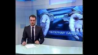 Калининградская область  Областное телевидение Каскад  программа Новости  выпуск от 26 02 2015 года