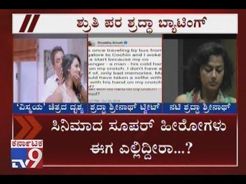 Actor Shraddha Srinath Backed Shruthi Hariharan who Made Mee Too Charges Against Arjun Sarja.