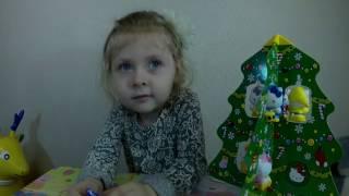 Іграшковий набір Hello Kitty Різдвяна ялинка Розпакування Нова іграшка у Єви Відео для дітей