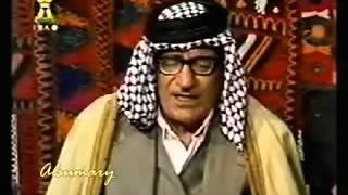 اغاني عراقيه قديمه