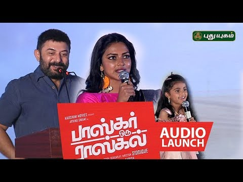 Bhaskar Oru Rascal - Audio Launch | Arvind...