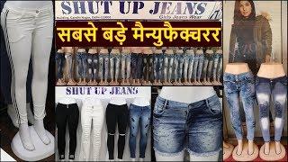 गांधीनगर मे Jeans, Denim के Biggest Factory Manufacturer | Shorts, Capry, Plazzo, Skirts, Dangari