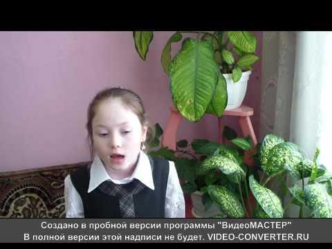 М.Бородицкая  Колдунье не колдуется