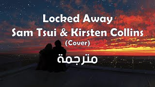 Locked Away - Sam Tsui & Kirsten Collins (Lyrics)