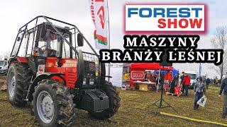 FOREST SHOW - maszyny branży leśnej! MTZ Belarus na targach!