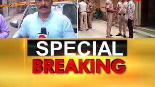 BREAKING NEWS: 11 Bodies found hanging in Delhi's Burari