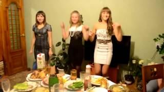 Девушки танцуют. «Снимают» трусы. Игра (HD)