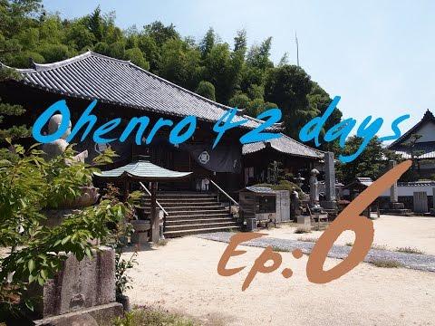 お遍路 42日間 OHENRO 42 days (Shikoku pilgrimage)   par