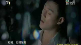 Raymond Lam - Love with no regrets [with English subtitles & pinyin]