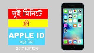 Gambar cover How to Create Free Apple ID from Bangladesh 2017