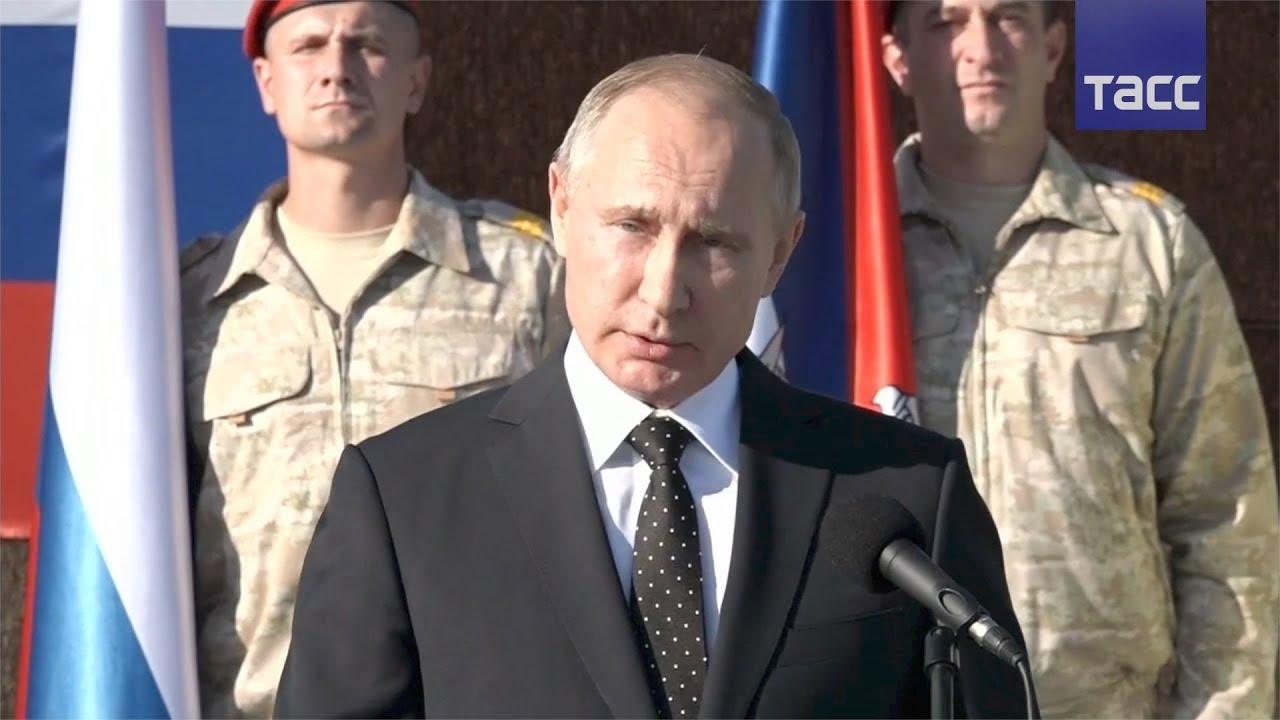 Путин поручил вывести российские войска из Сирии