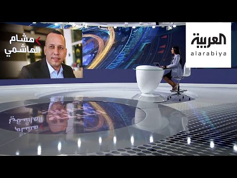 مسحلون يغتالون المحلل السياسي العراقي هاشم الهاشمي  - نشر قبل 9 ساعة