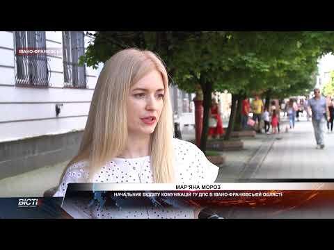 Через коронавірус в Івано-Франківську закрили Центр обслуговування платників податків