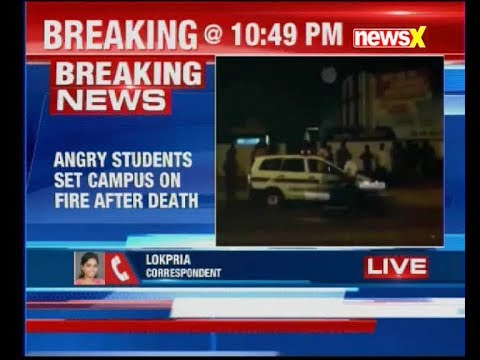 Violence Sathyabama University hostel: Angry students set Campus on Fire after death