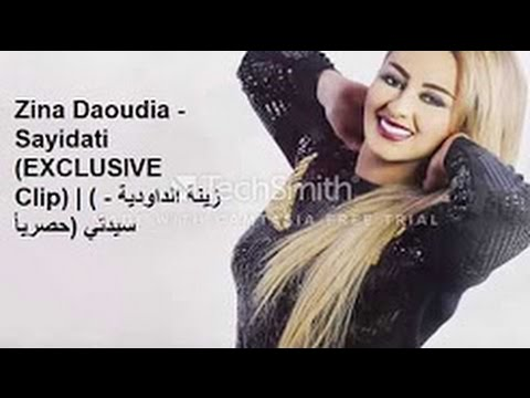 zina daoudia sayidati mp3