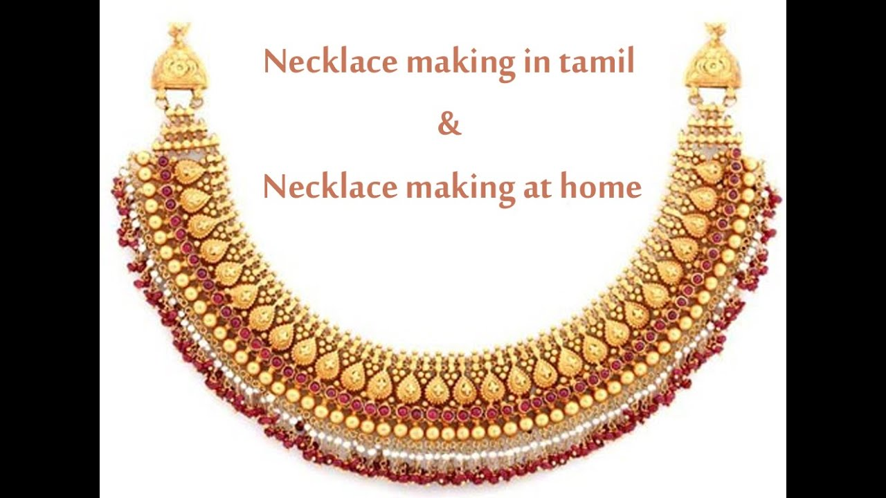 necklace making in tamil   necklace making at home   necklace ...