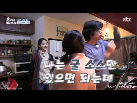 Yoona No Make Up Complication On Hyori Bed And Breakfast
