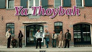 KiaiKanjeng – Ya Thoybah