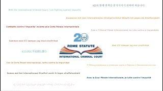 With the International Criminal Court, I am fighting against impunity