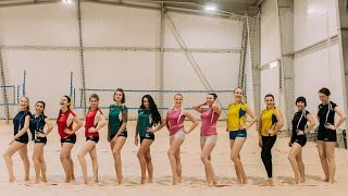 Турнир по пляжному волейболу среди свадебных специалистов 2016 Санкт-Петербург