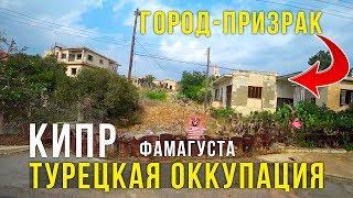 видео «Северный Кипр!» —  выбирают пенсионеры.