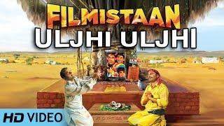 uljhi-uljhi-filmistaan-arijit-datta