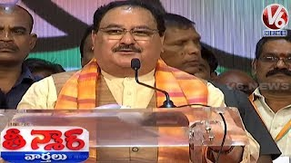 BJP Targets Telangana For More Strength, Nadda Slams KCR Over New Secretariat | Teenmaar News | V6