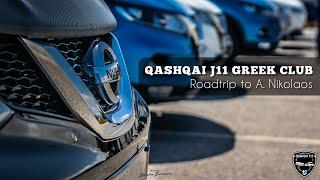 Qashqai J11 Greek Club | Agios Nikolaos | Pixel Productions
