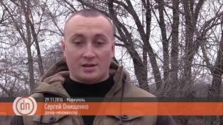 Неделя Донбасса 10 12 16