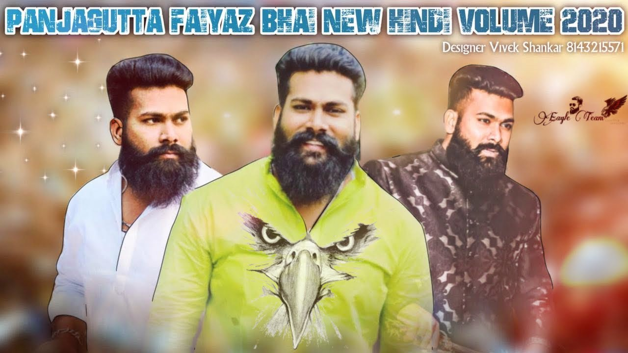 Panjagutta Fayaz Bhai Lelo Salam Bhai | New Hindi Song 2020 | A Clement