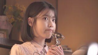 Gambar cover [IU TV] '밤편지(Through the Night)' M/V Making