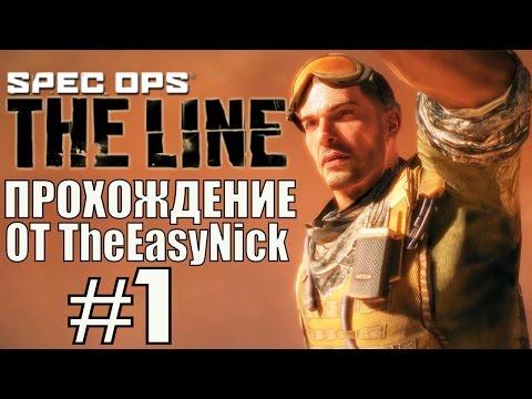 Видеообзор - Spec Ops: The Line