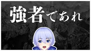 【APEX】大会に向けてソロ錬【VTuber】