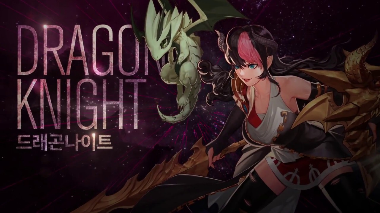 Dungeon Fighter Online Dnfdfo Knight Subclass Dragon Knight