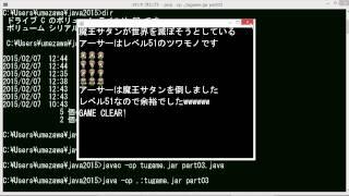 【Java】ゲームプログラミング超入門 2015 Part08