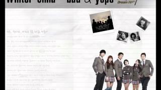 Winter Child (Audio Cover) [Dream High] - bau & yeps
