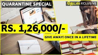 தேடல் #2: Moz Free Seo Course in Tamil | Rs. 1,26,000/- மதிப்புள்ள அன்பளிப்பு உள்ளே...