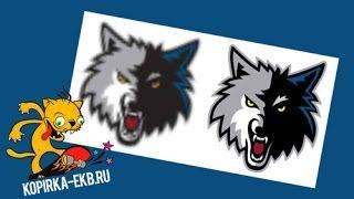Как отрисовать вектор по картинке в CorelDraw. Часть 1 | Видеоуроки kopirka-ekb.ru