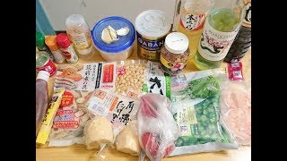 【DIY】掃除がしやすく快適に過ごせる「キッチン」の断捨離テクニック♡~A kitchen that is easy to clean and comfortable.