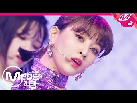 [MPD직캠] 트와이스 지효 직캠 4K 'Feel Special' (TWICE JIHYO FanCam) | @MCOUNTDOWN_2019.9.26