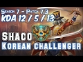 SHACO KOREAN CHALLENGER vs ELISE Jungle - Patch 7.3 KR Ranked