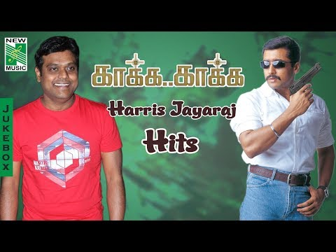 Kaakha Kaakha | Tamil Movie Audio Jukebox | Harris Jayaraj Hits