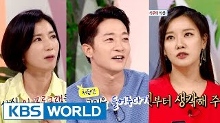 Hello Counselor - Hwang Jungmin, Alex, Ho Ran [ENG/2016.10.03]