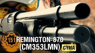 REMINGTON 870 CM353LMN  с телескопическим прикладом для Страйкбола (airsoft)   AIRSOFT VAULT 151