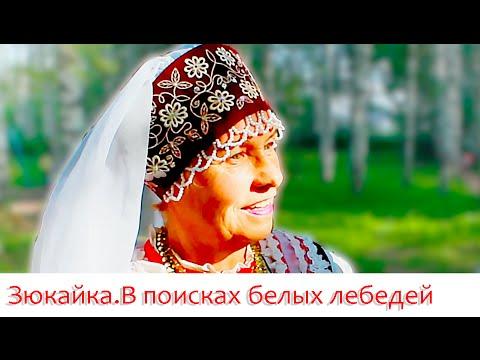 Частные объявления интим знакомства Москвы - страница 3