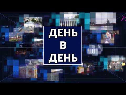 Медіа-Інформ / Медиа-Информ: День в день (27.03.20)