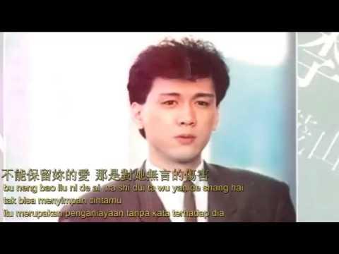 Chi lai de ai indonesia translation
