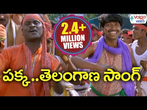 Telangana Mass Song | Telangana Video Song | Volga Videos