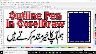Learn CorelDraw in hindi tutorial 27 outline pen tool in corel draw