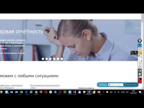 Аудит сайта bureau.finance от компании SIBDigital (10.04.2017)